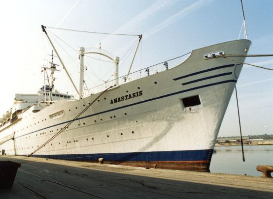 ziekenhuisschip Anastasis Mercy Ships