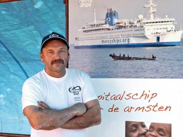 André Bloemen Mercy Ships