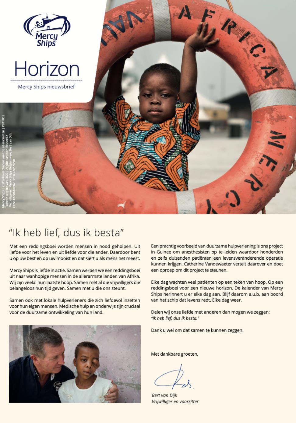 Horizon Mercy Ships 2020